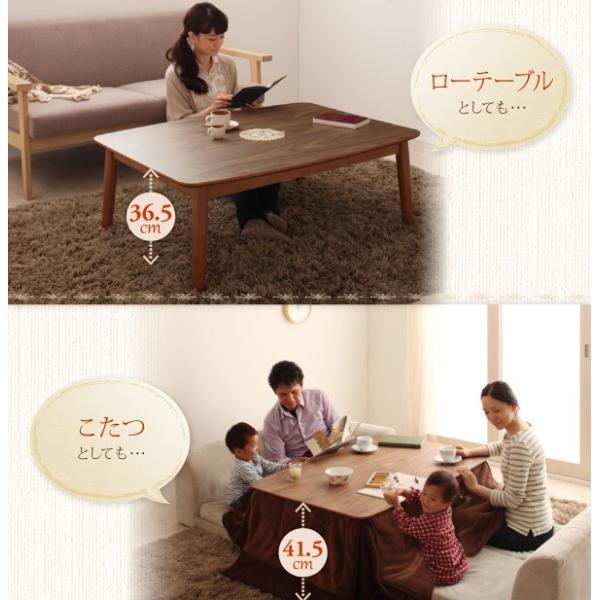 こたつ テーブル 長方形 120×80 ローテーブル 高さ 調整 リビング