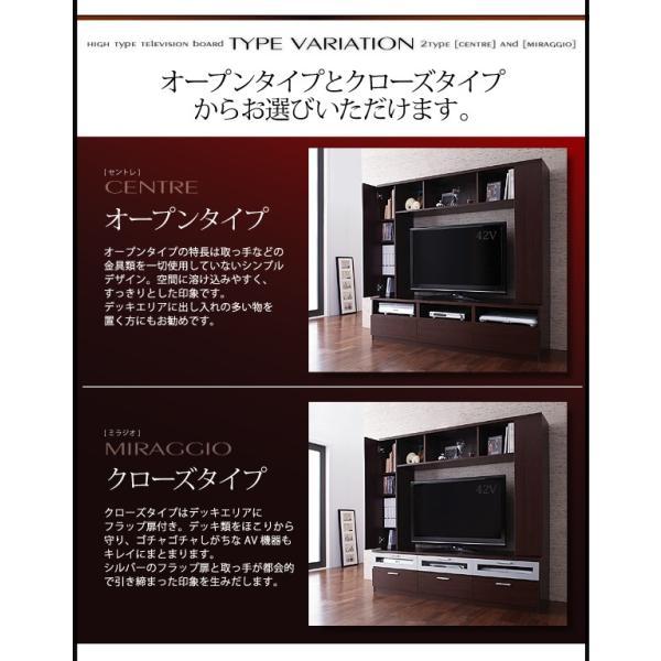 テレビ台 ハイタイプ 幅169cm 収納一体型 おしゃれ テレビボード kagustyle 11
