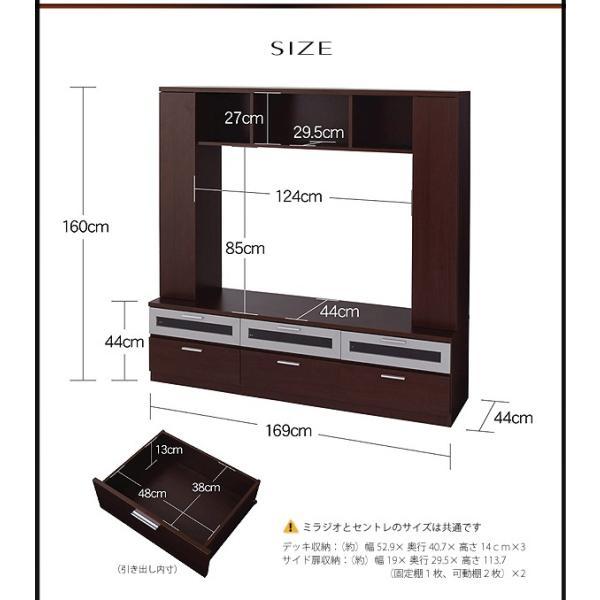 テレビ台 ハイタイプ 幅169cm 収納一体型 おしゃれ テレビボード kagustyle 12