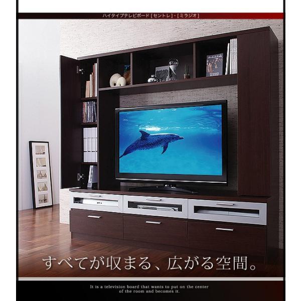 テレビ台 ハイタイプ 幅169cm 収納一体型 おしゃれ テレビボード kagustyle 13