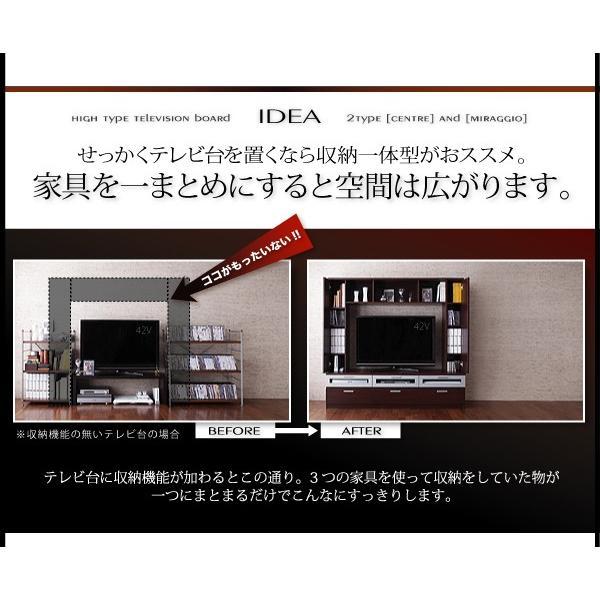 テレビ台 ハイタイプ 幅169cm 収納一体型 おしゃれ テレビボード kagustyle 03