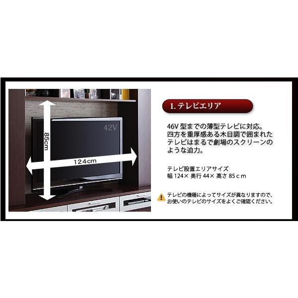 テレビ台 ハイタイプ 幅169cm 収納一体型 おしゃれ テレビボード kagustyle 06