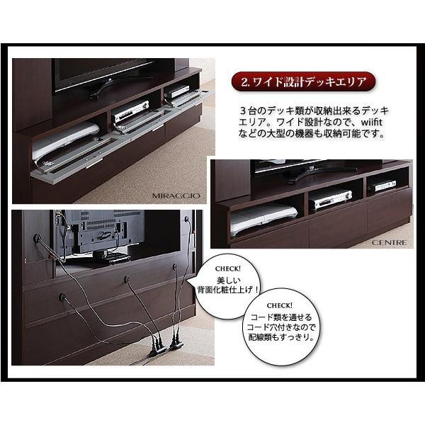テレビ台 ハイタイプ 幅169cm 収納一体型 おしゃれ テレビボード kagustyle 07