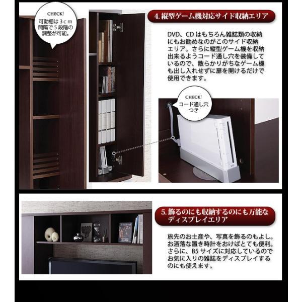 テレビ台 ハイタイプ 幅169cm 収納一体型 おしゃれ テレビボード kagustyle 09