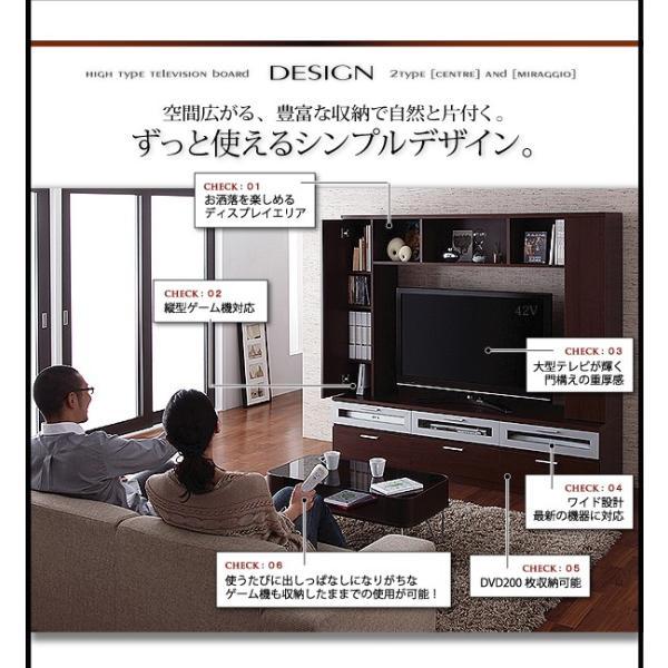 テレビ台 ハイタイプ 幅169cm 収納一体型 おしゃれ テレビボード kagustyle 10