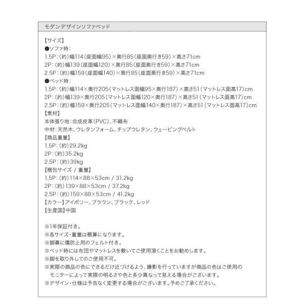 ソファベッド ソファーベッド ソファー SOFA 1.5P おしゃれ 4色|kagustyle|18