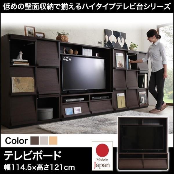 テレビ台 ハイタイプ  42インチ対応 収納付き テレビボード おしゃれ|kagustyle