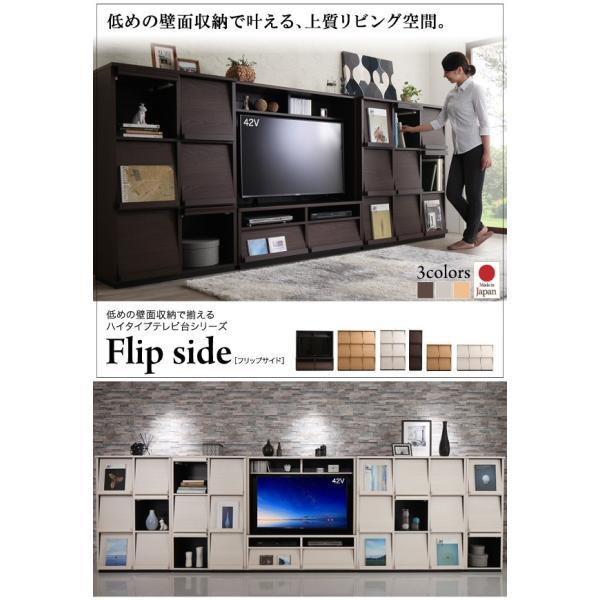 テレビ台 ハイタイプ  42インチ対応 収納付き テレビボード おしゃれ|kagustyle|03