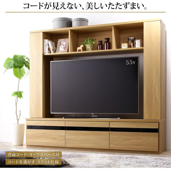 テレビ台 ハイタイプ 幅180cm 収納付き 55インチ テレビボード kagustyle 02