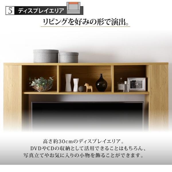 テレビ台 ハイタイプ 幅180cm 収納付き 55インチ テレビボード kagustyle 13