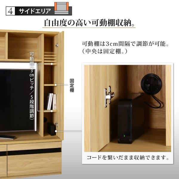 テレビ台 ハイタイプ 幅180cm 収納付き 55インチ テレビボード kagustyle 17