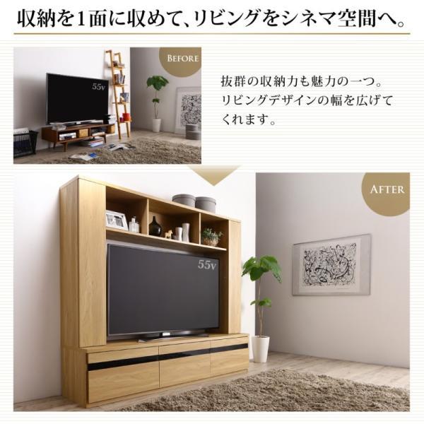 テレビ台 ハイタイプ 幅180cm 収納付き 55インチ テレビボード kagustyle 04