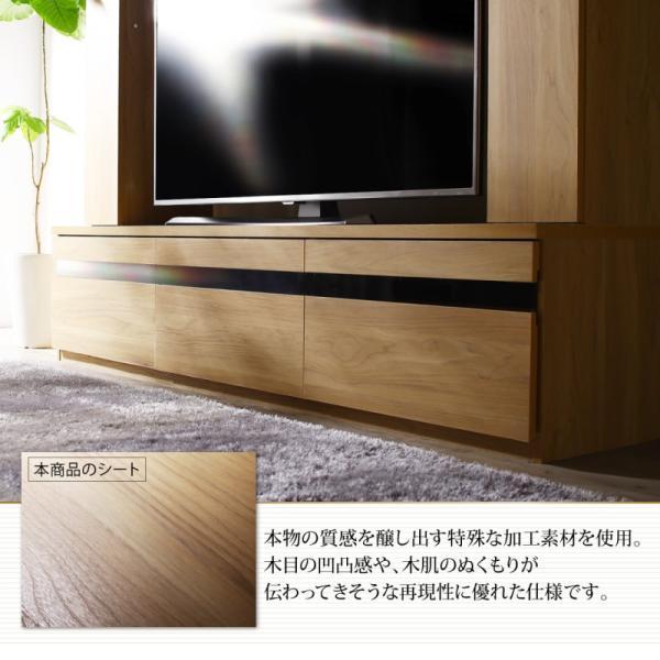テレビ台 ハイタイプ 幅180cm 収納付き 55インチ テレビボード kagustyle 06