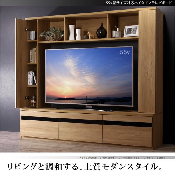テレビ台 ハイタイプ 幅180cm 収納付き 55インチ テレビボード kagustyle 07
