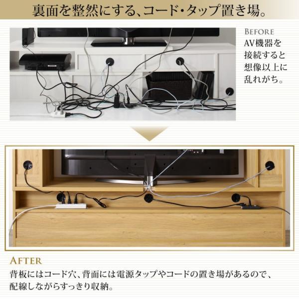 テレビ台 ハイタイプ 幅180cm 収納付き 55インチ テレビボード kagustyle 08
