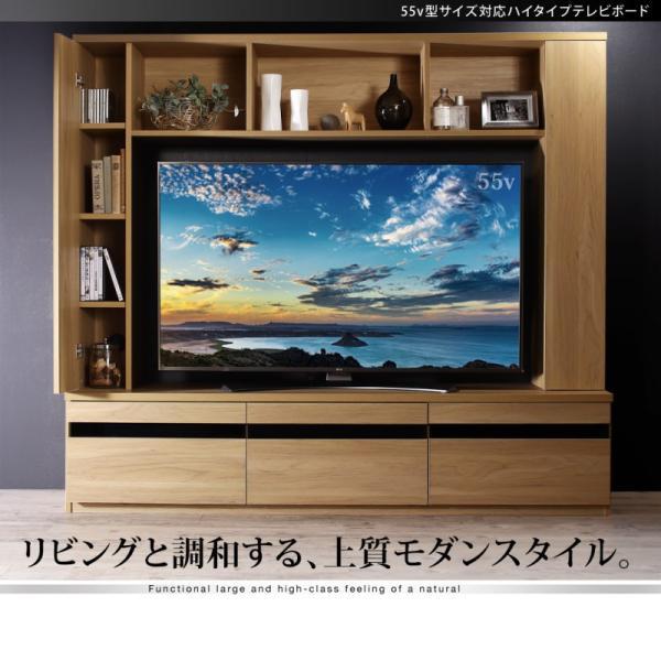 テレビ台 ハイタイプ 幅180cm 収納付き 55インチ テレビボード kagustyle 09