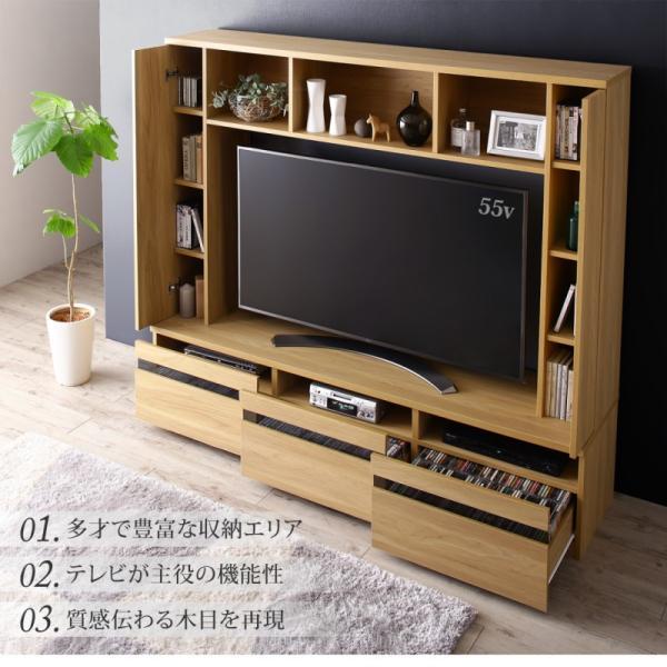 テレビ台 ハイタイプ 幅180cm 収納付き 55インチ テレビボード kagustyle 10