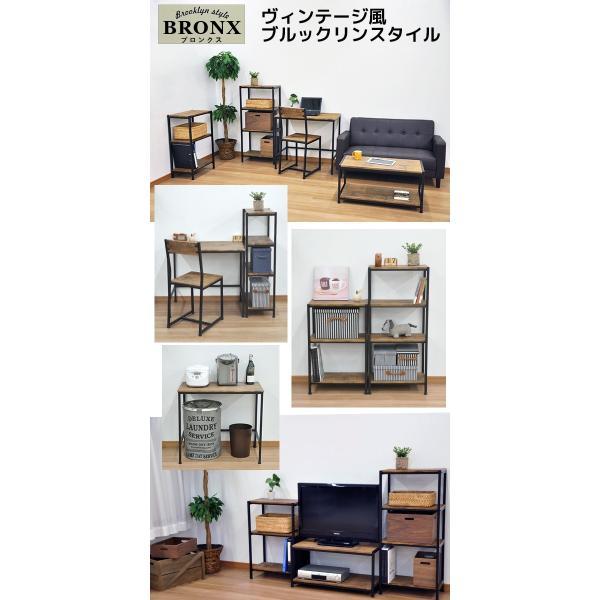 (予約販売) テレビ台 ローテーブル『ブルックリンスタイル コーヒーテーブル』幅80cm 奥行き40cm 高さ40cm ヴィンテージ風 木製ソファーテーブル (ABX-300)|kaguto|02