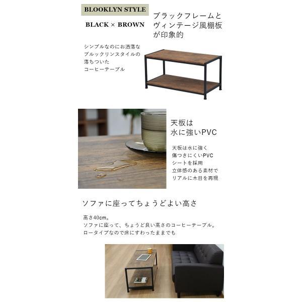 (予約販売) テレビ台 ローテーブル『ブルックリンスタイル コーヒーテーブル』幅80cm 奥行き40cm 高さ40cm ヴィンテージ風 木製ソファーテーブル (ABX-300)|kaguto|03