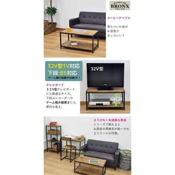 (予約販売) テレビ台 ローテーブル『ブルックリンスタイル コーヒーテーブル』幅80cm 奥行き40cm 高さ40cm ヴィンテージ風 木製ソファーテーブル (ABX-300)|kaguto|04