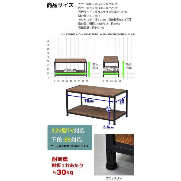 (予約販売) テレビ台 ローテーブル『ブルックリンスタイル コーヒーテーブル』幅80cm 奥行き40cm 高さ40cm ヴィンテージ風 木製ソファーテーブル (ABX-300)|kaguto|08