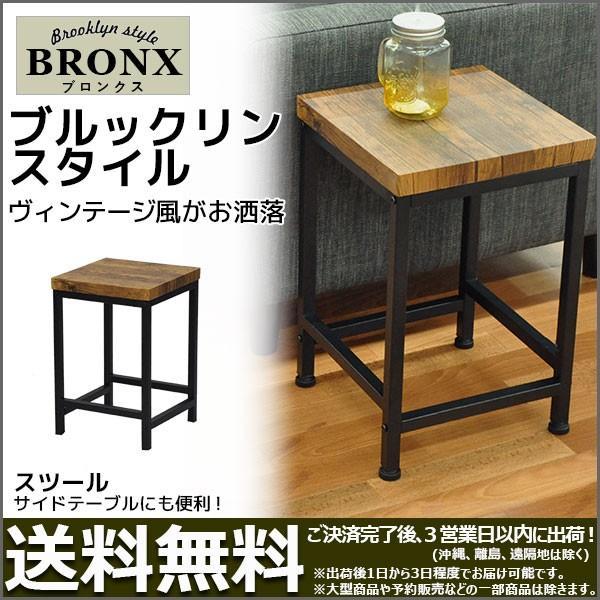 スツール 椅子 ブルックリンスタイル スクエアチェア|kaguto