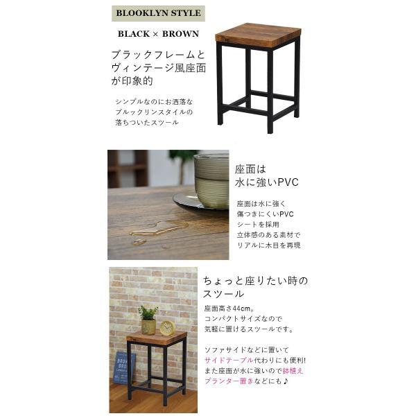 スツール 椅子 ブルックリンスタイル スクエアチェア|kaguto|03