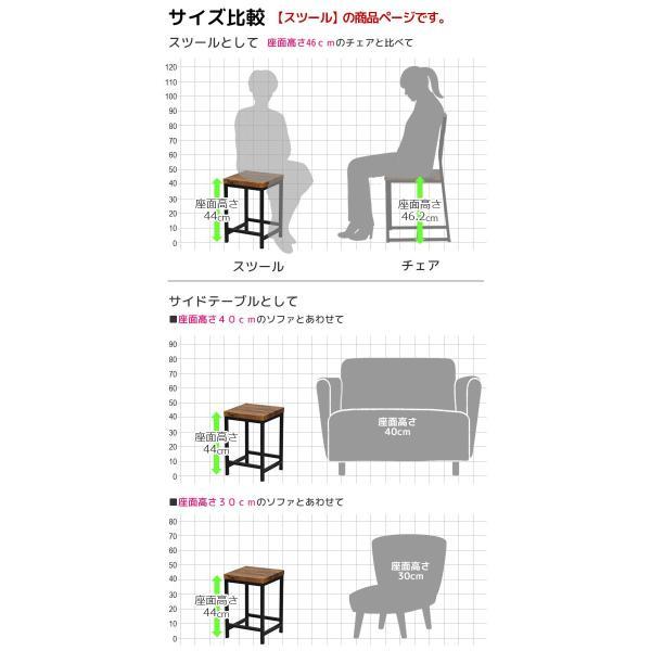 スツール 椅子 ブルックリンスタイル スクエアチェア|kaguto|06