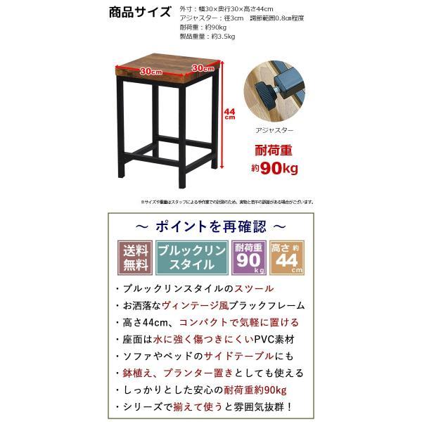スツール 椅子 ブルックリンスタイル スクエアチェア|kaguto|07