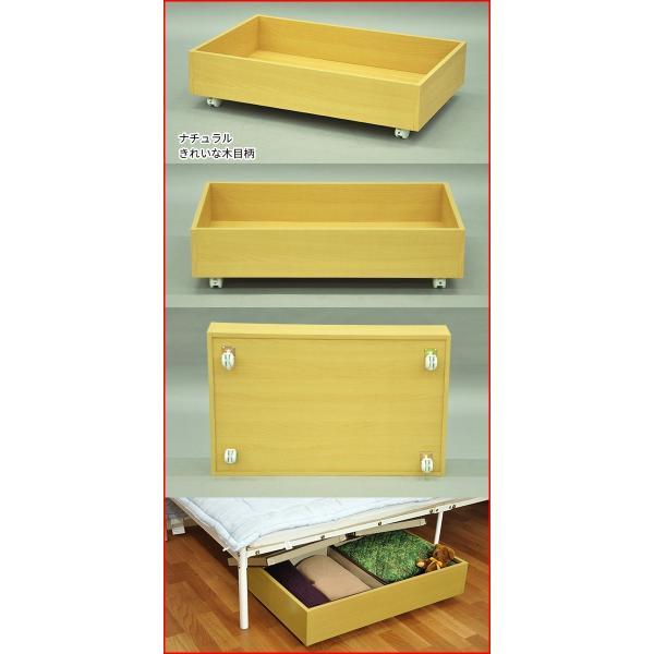 ベッド下 収納ボックス ベッド 収納ケース『ベッド下収納ボックスセット』フタ有りBOX(大)2個付き 収納BOX フタ付き 布 ベッド下収納ボックス ベッド下収納|kaguto|03
