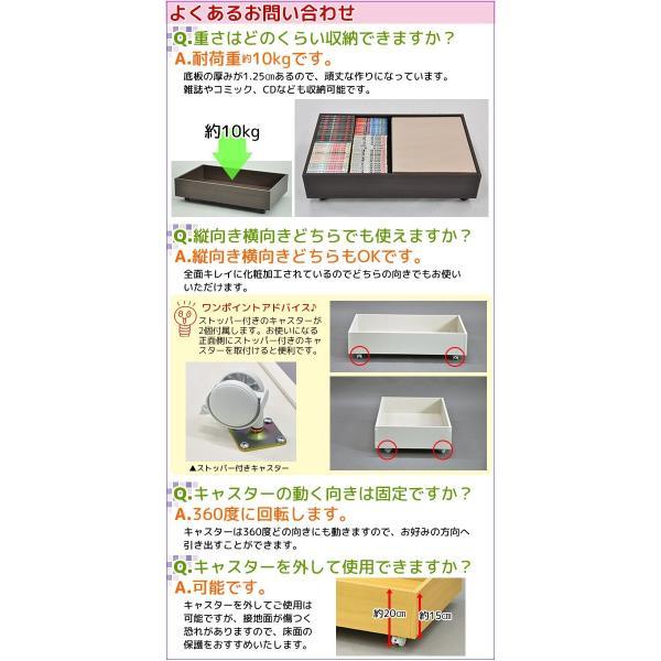 ベッド下 収納ボックス ベッド 収納ケース『ベッド下収納ボックスセット』フタ有りBOX(大)2個付き 収納BOX フタ付き 布 ベッド下収納ボックス ベッド下収納|kaguto|05