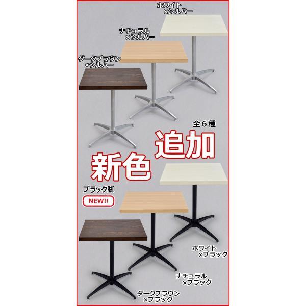 カフェテーブル カウンターテーブル 幅60cm 奥行き60cm 高さ71.5cm 送料無料 おしゃれ お洒落 サイドテーブル ソファテーブル DIYテーブル 受付テーブル|kaguto|02