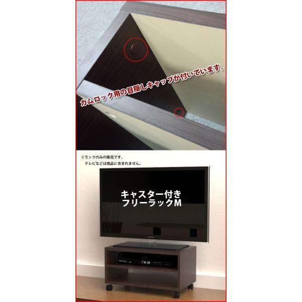 『キャスター付きフリーラックM』(CFR-2M) 幅60cm 奥行き35cm 高さ32.8cm 送料無料 木製シンプルテレビ台(サイドテーブル、プリンター台) テレビボード|kaguto|03