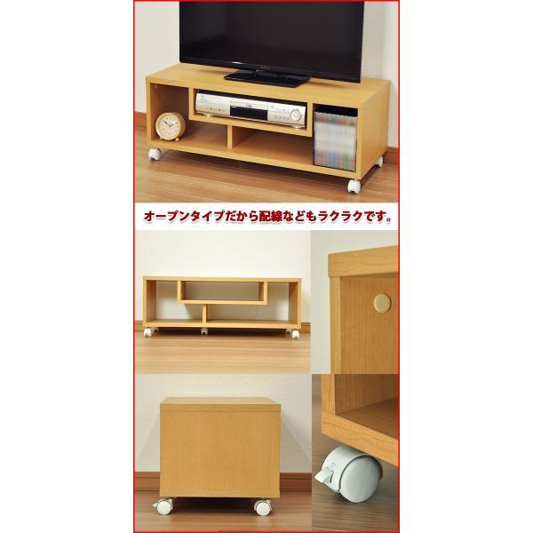 キャスター付きフリーラックL (CFR-3L) 幅85cm 奥行き35cm 高さ32.8cm 送料無料 木製シンプルテレビ台 テレビボード(TVボード ローボード テレビラック TV台)|kaguto|04
