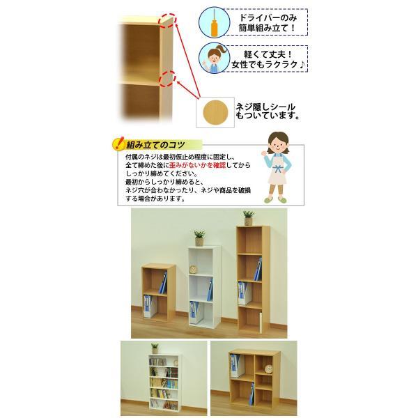 A4対応カラーボックス2段 (単品)幅35.9cm 奥行き29.2cm 高さ70.6cm 送料無料 A4ファイル収納可能カラーBOX(すき間収納 すきま収納) (HK2T-01_WH/HK2T-02_NA)|kaguto|03