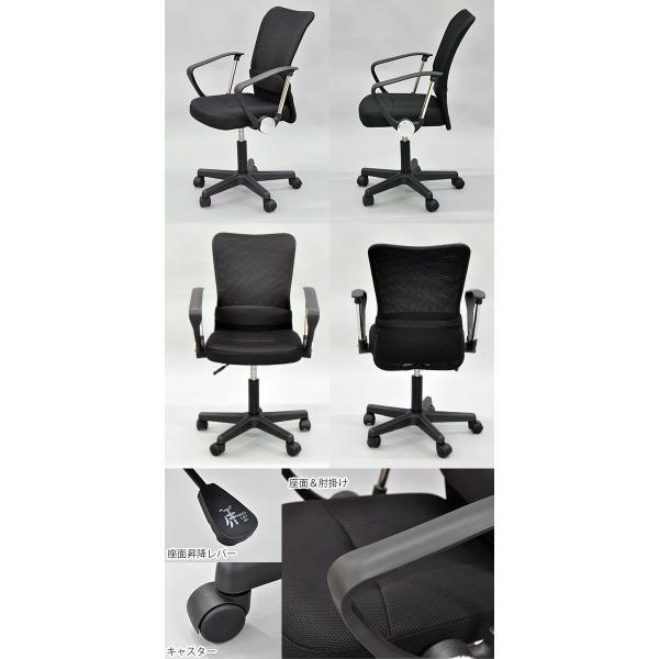 オフィス、ワークチェア オフィスチェア 座面高さ43cm〜55.5cm メッシュ キャスター付き椅子 パソコンチェア 事務椅子 おしゃれ OAチェア(GEHL-100)|kaguto|02