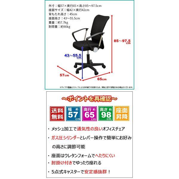オフィス、ワークチェア オフィスチェア 座面高さ43cm〜55.5cm メッシュ キャスター付き椅子 パソコンチェア 事務椅子 おしゃれ OAチェア(GEHL-100)|kaguto|03