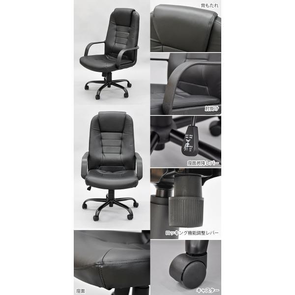 オフィス、ワークチェア オフィスチェア 座面高さ44.5cm〜52.5cm ハイバック キャスター付き椅子 パソコンチェア 事務用椅子 おしゃれ OAチェア(GEHL-400)(S)|kaguto|02