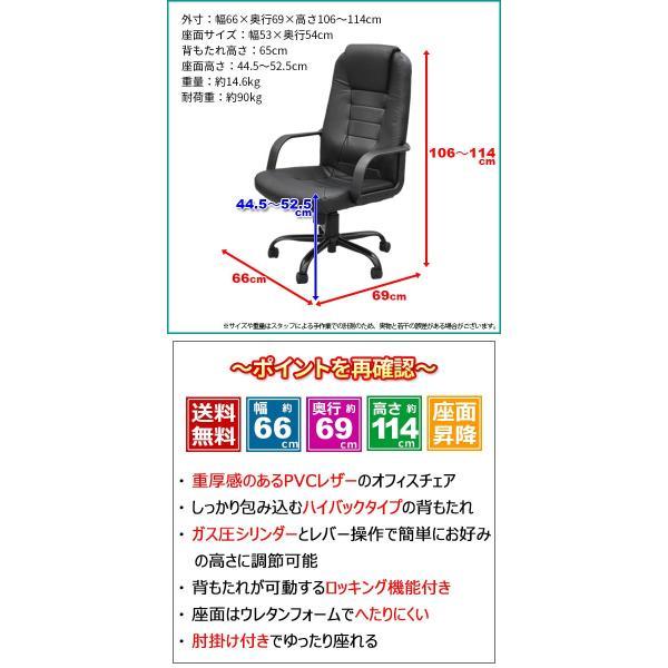 オフィス、ワークチェア オフィスチェア 座面高さ44.5cm〜52.5cm ハイバック キャスター付き椅子 パソコンチェア 事務用椅子 おしゃれ OAチェア(GEHL-400)(S)|kaguto|03