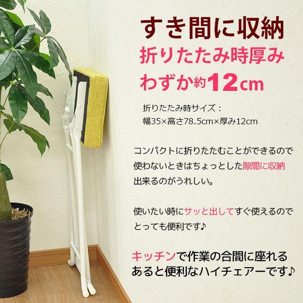キッチンチェア キッチン 椅子 折りたたみ ハイスツール ハイチェア カウンターチェア(AAHS4脚セット)|kaguto|03