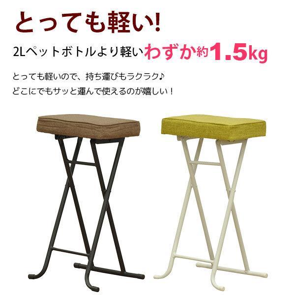 キッチンチェア キッチン 椅子 折りたたみ ハイスツール ハイチェア カウンターチェア(AAHS4脚セット)|kaguto|04