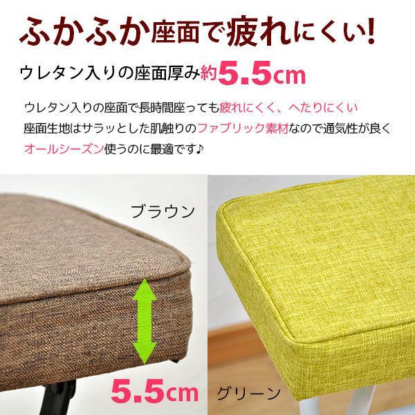 キッチンチェア キッチン 椅子 折りたたみ ハイスツール ハイチェア カウンターチェア(AAHS4脚セット)|kaguto|05