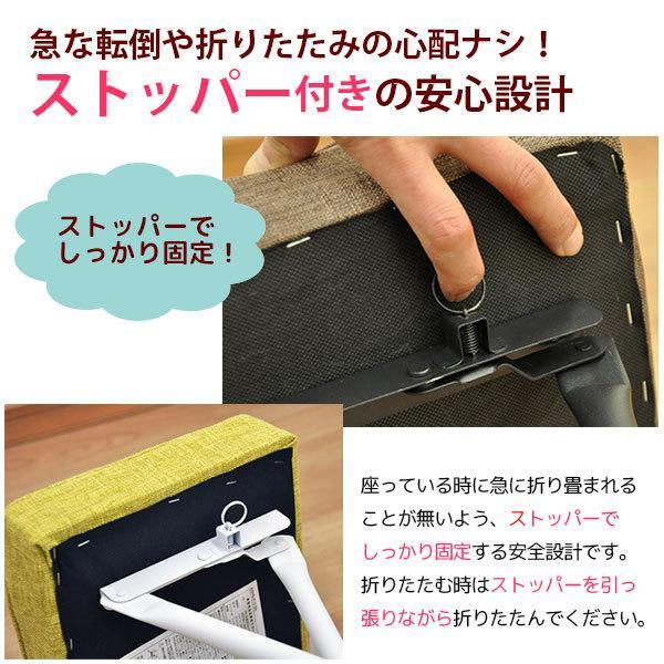 キッチンチェア キッチン 椅子 折りたたみ ハイスツール ハイチェア カウンターチェア(AAHS4脚セット)|kaguto|06