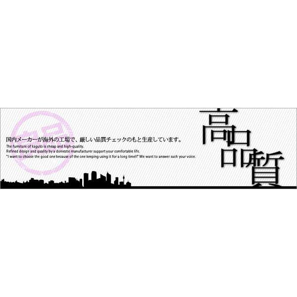 『キャスター付きキッチンチェア昇降式』(ADT-005006007) 幅49.5cm 奥行き46cm 高さ56cm〜68cm 座面高さ45.5cm〜57.5cm 送料無料 ガス圧昇降キッチンチェア|kaguto|06