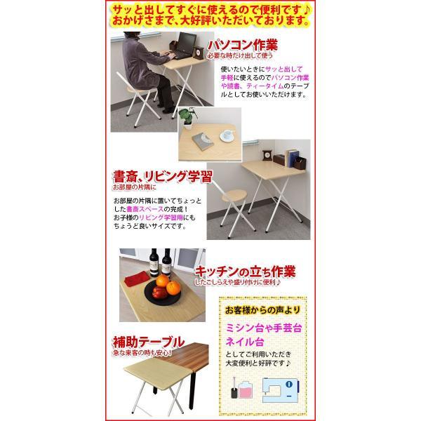 (S)折りたたみテーブル&チェアセット 送料無料 コンパクト収納 折り畳みテーブル 折りたたみ テーブル 椅子 チェアー セット ミシン台(OT-100 OT-600)|kaguto|02
