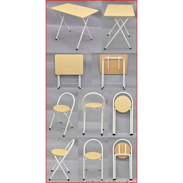 (S)折りたたみテーブル&チェアセット 送料無料 コンパクト収納 折り畳みテーブル 折りたたみ テーブル 椅子 チェアー セット ミシン台(OT-100 OT-600)|kaguto|04