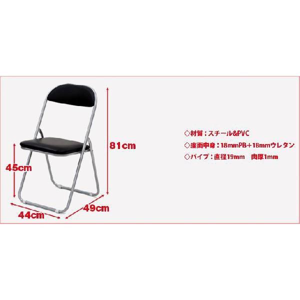 パイプ椅子 折りたたみ椅子『(S)折りたたみチェアー』(6脚セット)|kaguto|02