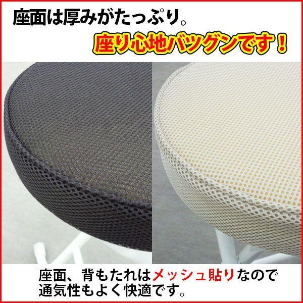 『(S)折りたたみ椅子 背もたれ付き』(SLN-単品)幅35.5cm奥行き48cm高さ73.5cm座面高さ48.5cm送料無料 クッション性のある折りたたみチェアー(折り畳みチェア)|kaguto|03