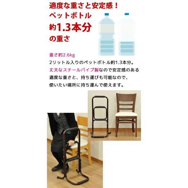 立ち上がり補助手すり 立ち上がりサポートスタンド ハイタイプ75cm 手摺り|kaguto|03