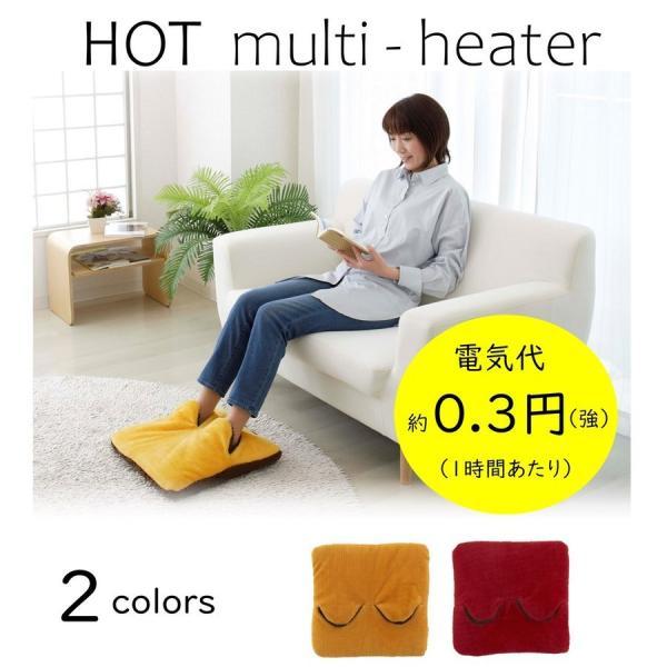 |足を温めるグッズ フットヒーター SB-MH801 パーソナル暖房 洗える 電気マット あんか 省…